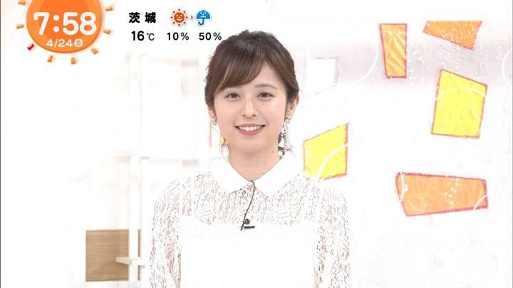 2020年04月24日久慈暁子の画像22枚目