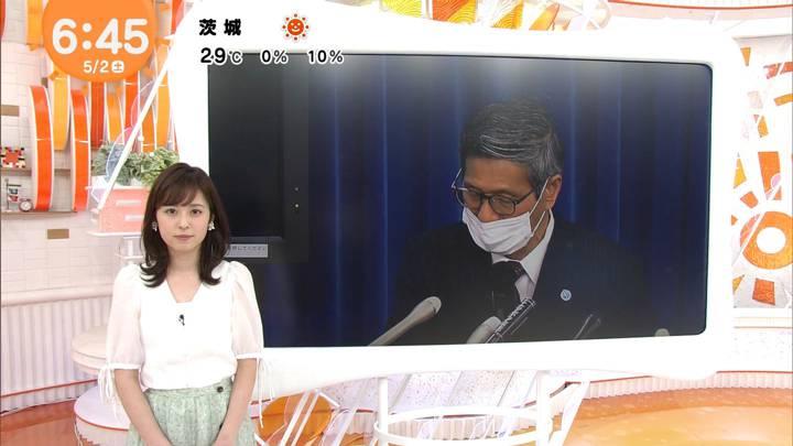 2020年05月02日久慈暁子の画像03枚目
