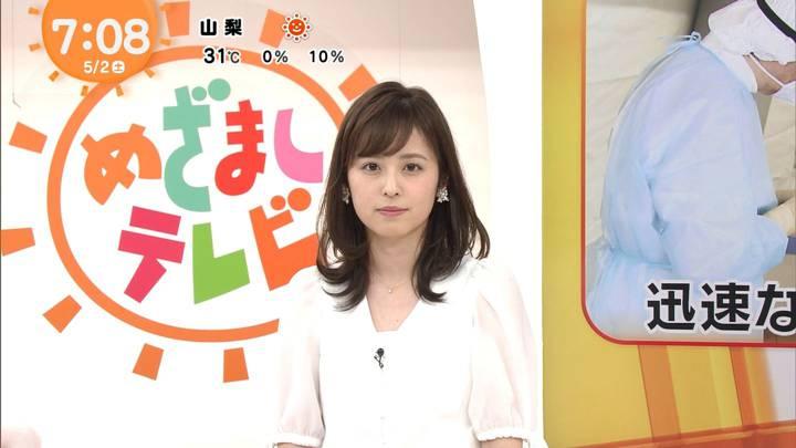 2020年05月02日久慈暁子の画像04枚目