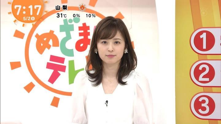 2020年05月02日久慈暁子の画像05枚目