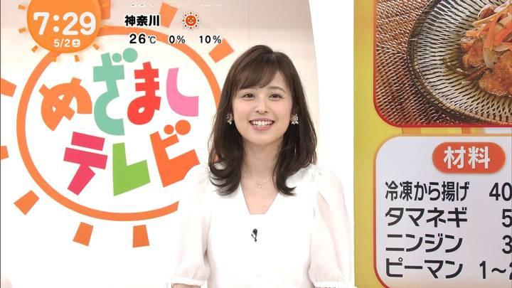 2020年05月02日久慈暁子の画像12枚目