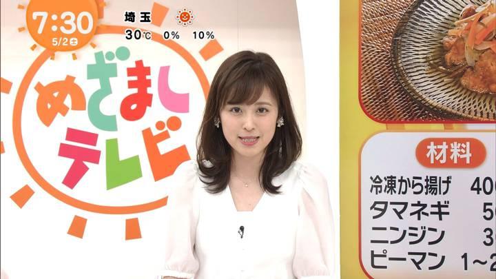 2020年05月02日久慈暁子の画像13枚目