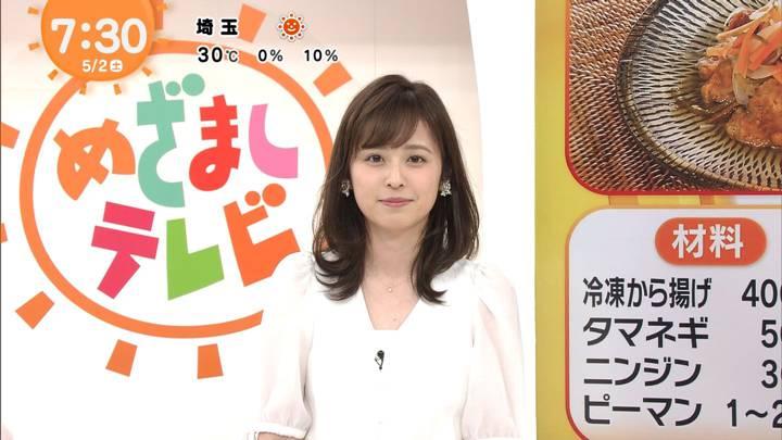 2020年05月02日久慈暁子の画像14枚目