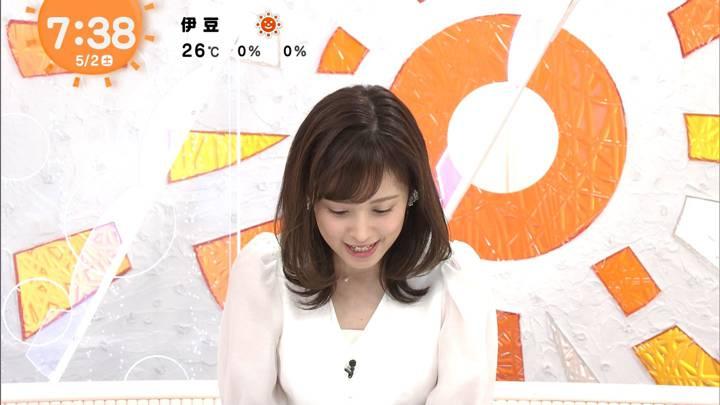 2020年05月02日久慈暁子の画像16枚目