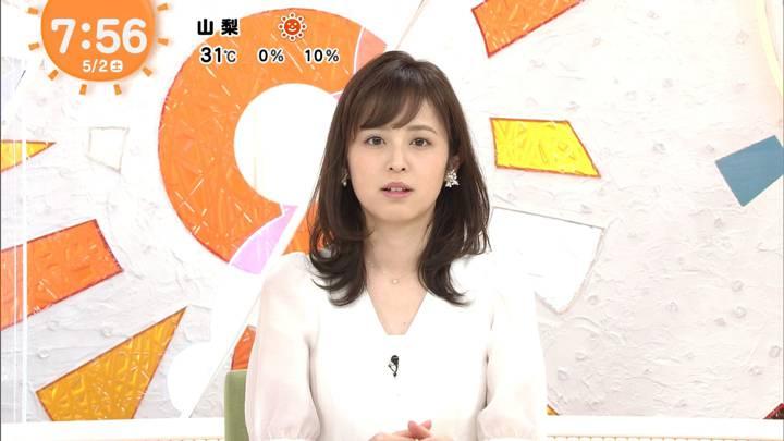 2020年05月02日久慈暁子の画像19枚目