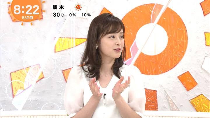 2020年05月02日久慈暁子の画像21枚目