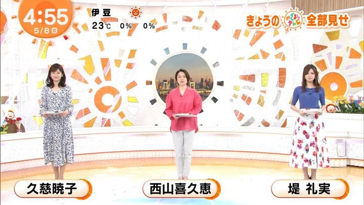2020年05月08日久慈暁子の画像01枚目