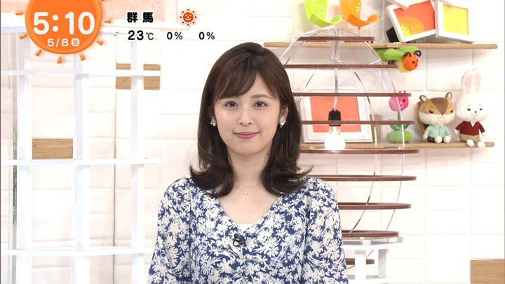 2020年05月08日久慈暁子の画像02枚目