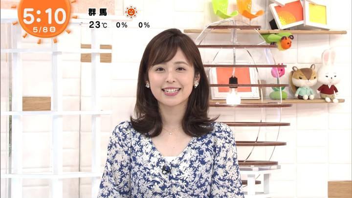 2020年05月08日久慈暁子の画像03枚目