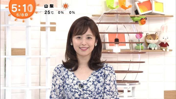 2020年05月08日久慈暁子の画像04枚目