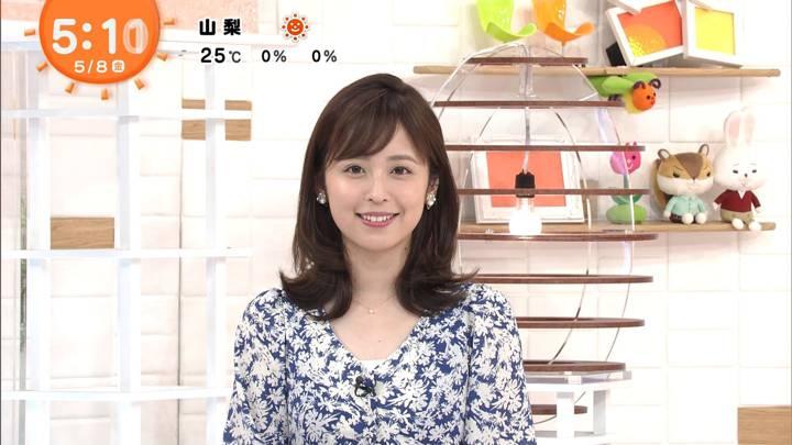 2020年05月08日久慈暁子の画像09枚目