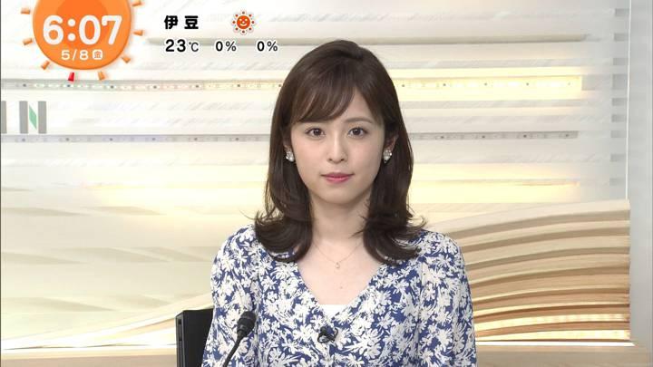 2020年05月08日久慈暁子の画像12枚目