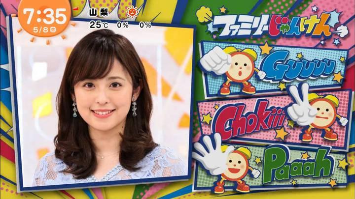 2020年05月08日久慈暁子の画像16枚目