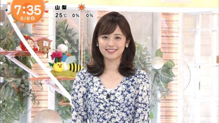 2020年05月08日久慈暁子の画像17枚目