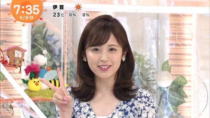 2020年05月08日久慈暁子の画像18枚目