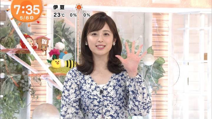 2020年05月08日久慈暁子の画像19枚目