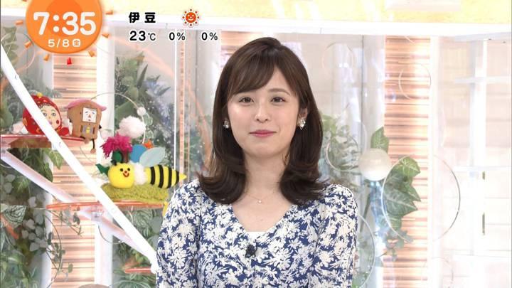 2020年05月08日久慈暁子の画像20枚目