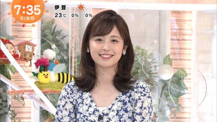 2020年05月08日久慈暁子の画像21枚目