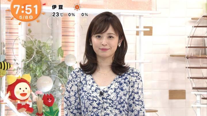 2020年05月08日久慈暁子の画像24枚目
