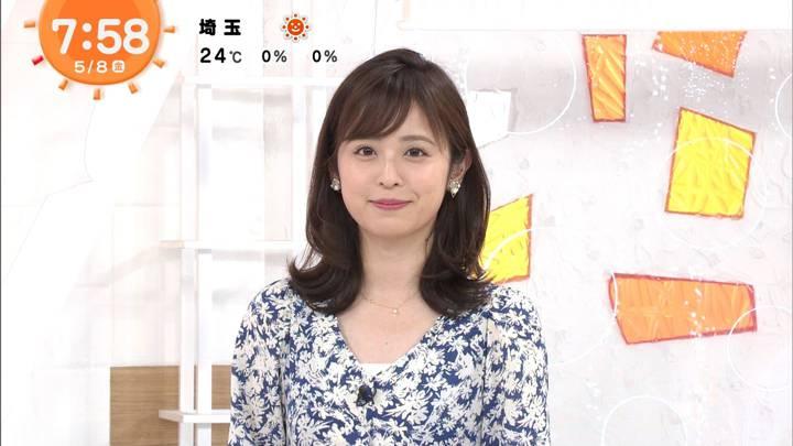2020年05月08日久慈暁子の画像25枚目