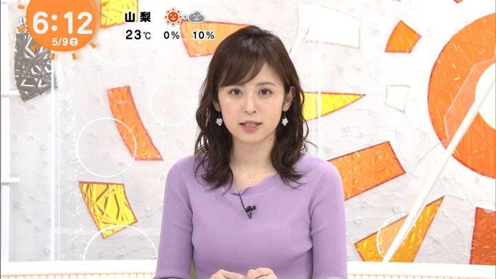 2020年05月09日久慈暁子の画像02枚目