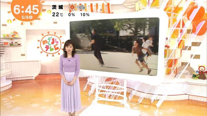 2020年05月09日久慈暁子の画像04枚目