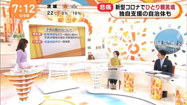 2020年05月09日久慈暁子の画像06枚目
