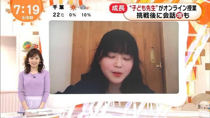2020年05月09日久慈暁子の画像07枚目