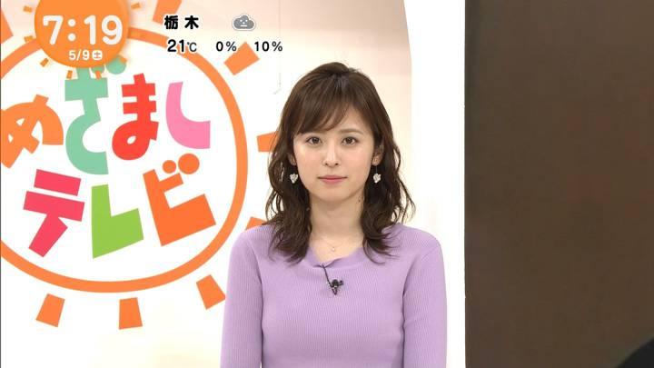 2020年05月09日久慈暁子の画像08枚目