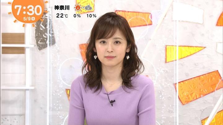2020年05月09日久慈暁子の画像09枚目