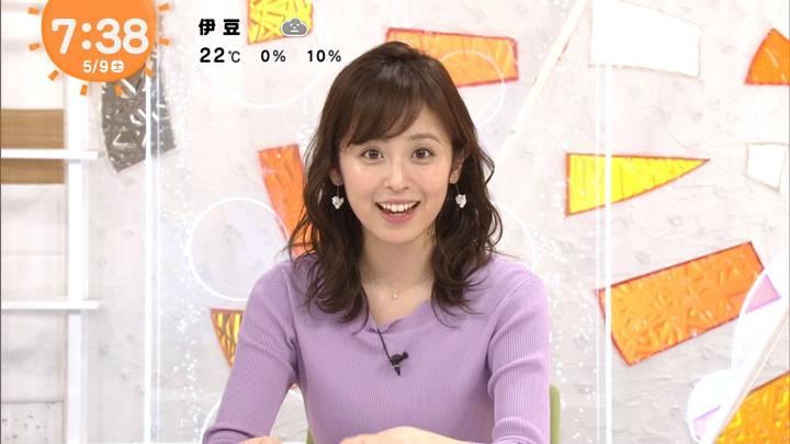 2020年05月09日久慈暁子の画像12枚目