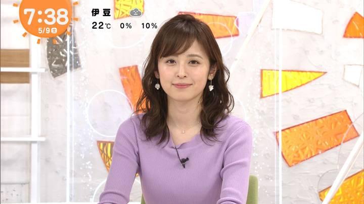 2020年05月09日久慈暁子の画像13枚目