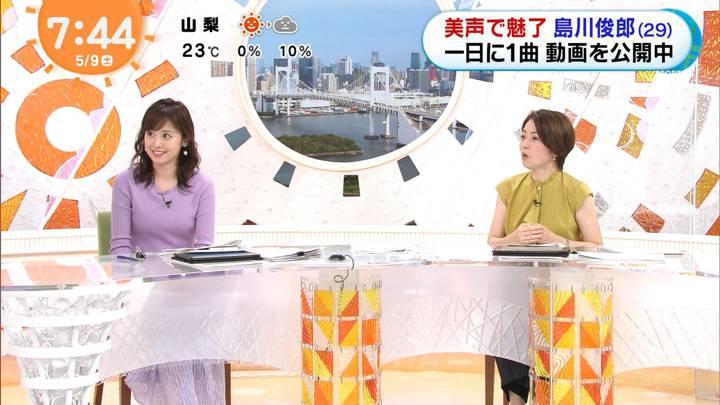 2020年05月09日久慈暁子の画像14枚目