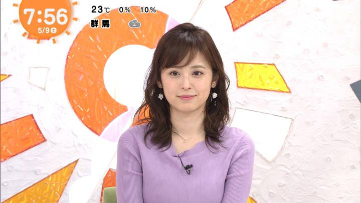 2020年05月09日久慈暁子の画像15枚目