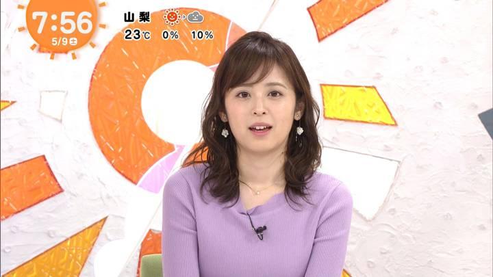 2020年05月09日久慈暁子の画像16枚目