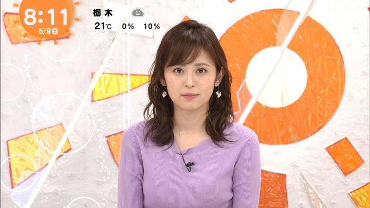 2020年05月09日久慈暁子の画像18枚目