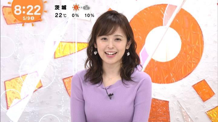 2020年05月09日久慈暁子の画像19枚目