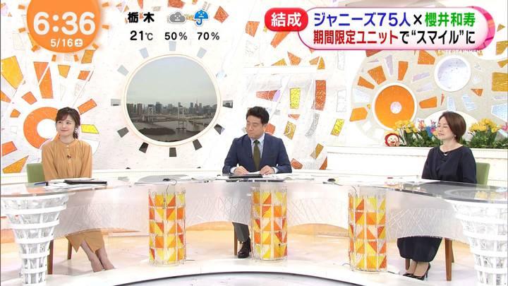 2020年05月16日久慈暁子の画像02枚目