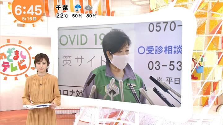 2020年05月16日久慈暁子の画像03枚目