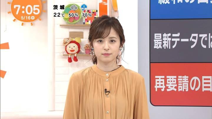 2020年05月16日久慈暁子の画像06枚目