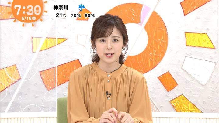 2020年05月16日久慈暁子の画像08枚目