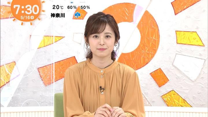 2020年05月16日久慈暁子の画像09枚目