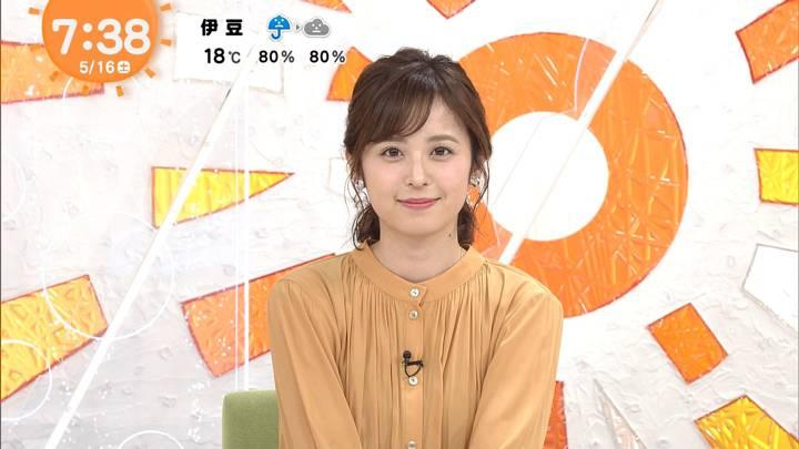 2020年05月16日久慈暁子の画像10枚目
