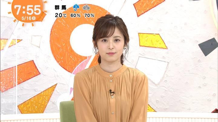 2020年05月16日久慈暁子の画像11枚目
