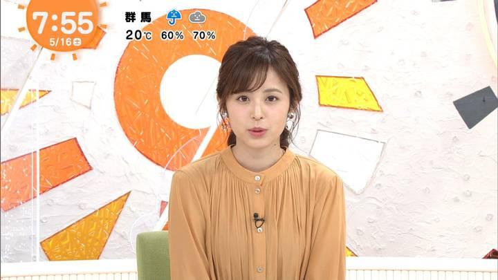2020年05月16日久慈暁子の画像12枚目
