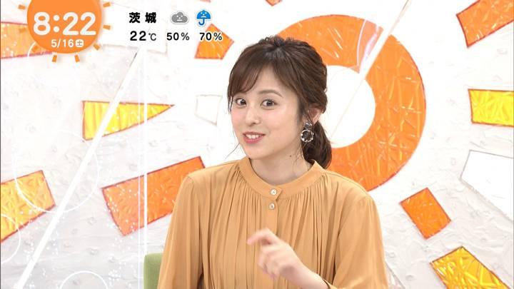 2020年05月16日久慈暁子の画像13枚目