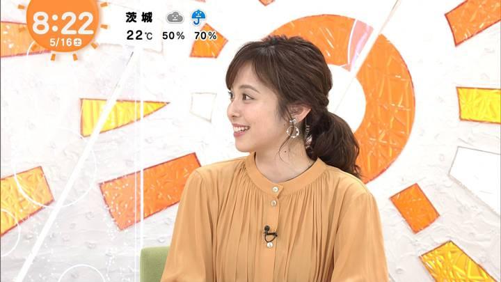 2020年05月16日久慈暁子の画像14枚目
