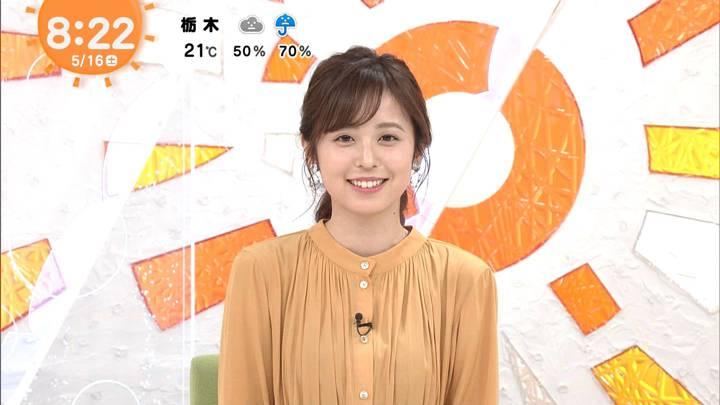 2020年05月16日久慈暁子の画像16枚目