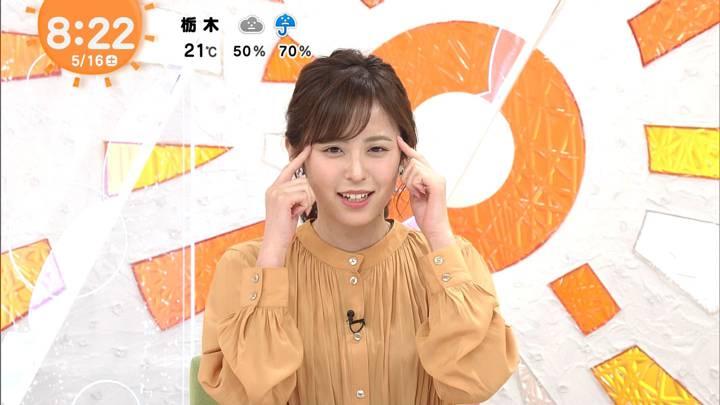 2020年05月16日久慈暁子の画像17枚目
