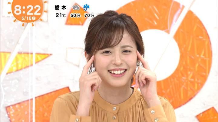2020年05月16日久慈暁子の画像18枚目